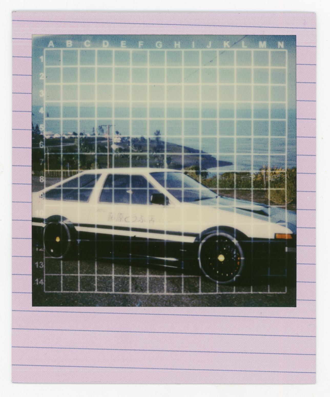 test shot of 600grid filter